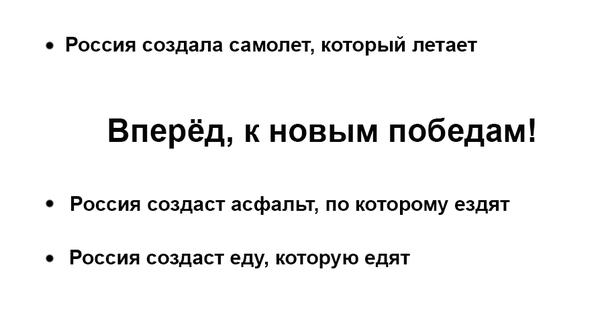 Крах надежд на МС-21: Россия попросила страны третьего мира покупать самолет Мс-21, Иркутск