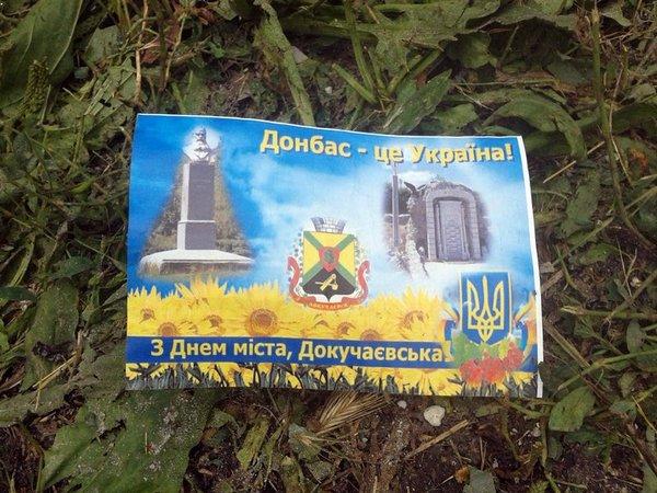 Праздник в каждый дом! днр, украина, политика, обстрел