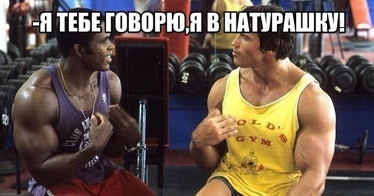 Какие стероиды бывают примоболан балканфарма