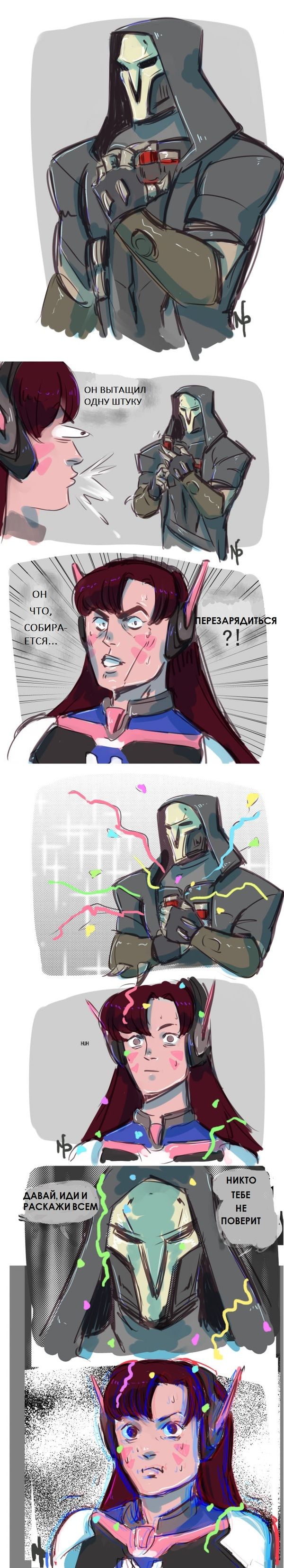 Он всегда готов к вечеринке. overwatch, Игры, reaper, Dva, длиннопост