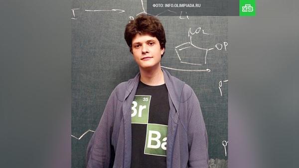 Московский школьник стал абсолютным победителем Международной олимпиады по химии министерство образования, общество, Образование, школьники, олимпиада, химия, Победа, НТВ