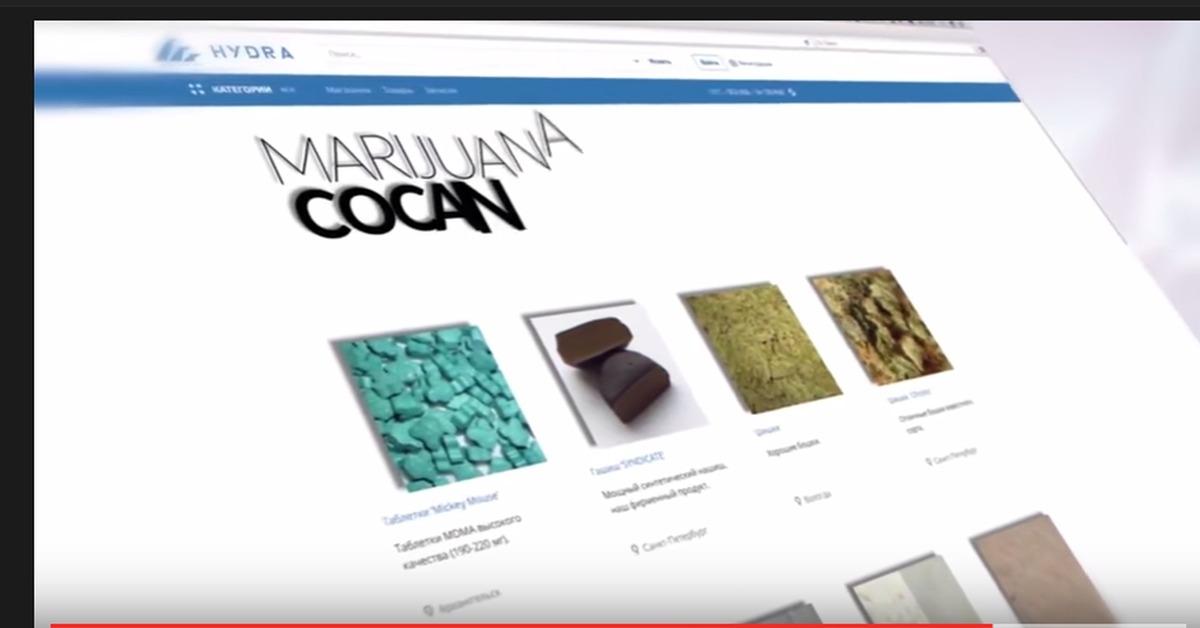 Сайт наркотиков через тор gidra как открыть сайт с помощью браузера тор гирда