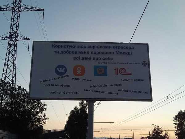 Украинская пропаганда, бессмысленная и беспощадная. Днепропетровск, набережная. украина, Политика, Днепропетровск, шизофрения