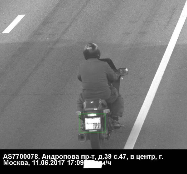 Камера на Андропова теперь стреляет в задницу. Мотоциклисты, аккуратнее. камера, штраф, Мото, негодяй