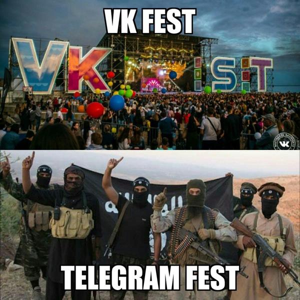 Когда друзья предложили сьездить мемы, ВКонтакте, telegram, террористы
