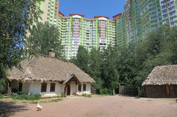 Город, в котором я живу Киев, Мамаева слобода, Старое фото, Фотография, Ракурс, Парк