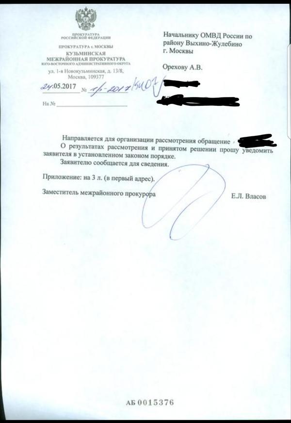 Ищу помощи Москва (ВАО, ЮВАО) Volkswagen Jetta, угон, длиннопост, Помощь, Москва