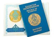 Трудности со сдачей паспорта Казахстана при получении гражданства России Казахстан, Россия, Гражданство, Трудности