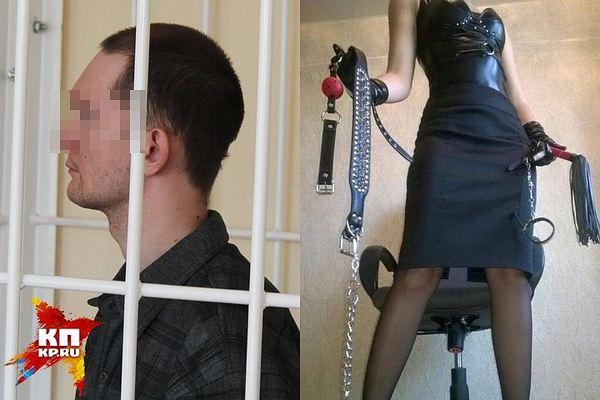 госпожа ищет раба гуфа