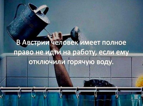 В России это бы не сработало Работа, Перейди на Федота, С федота на якова