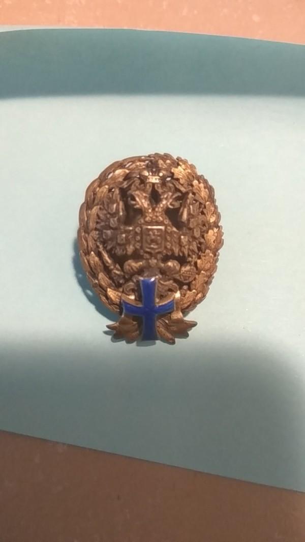 Орден от прапрадеда Орден, Ордена, Нет слов, Длиннопост