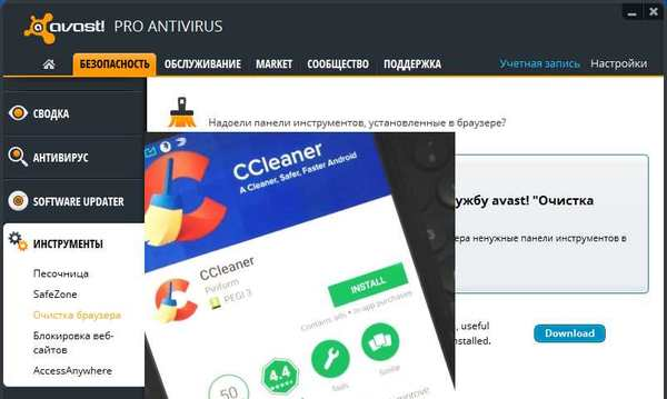 Total Antivirus pack (by Smesta) 64 bit