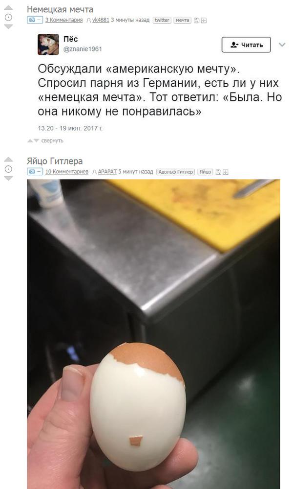 Забавное совпадение)