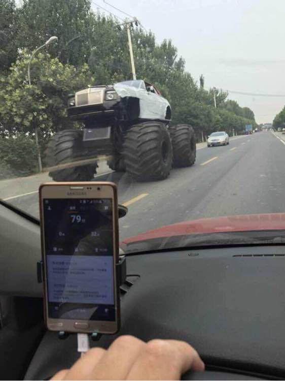 RR с пакетом для плохих дорог