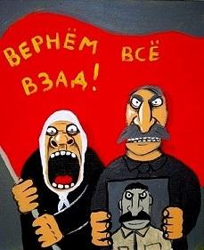Почему вам нужно прямо сейчас уходить из доменных зон .RU и .РФ КИИ, Роскомнадзор, Рунет, Цензура, Вася ложкин
