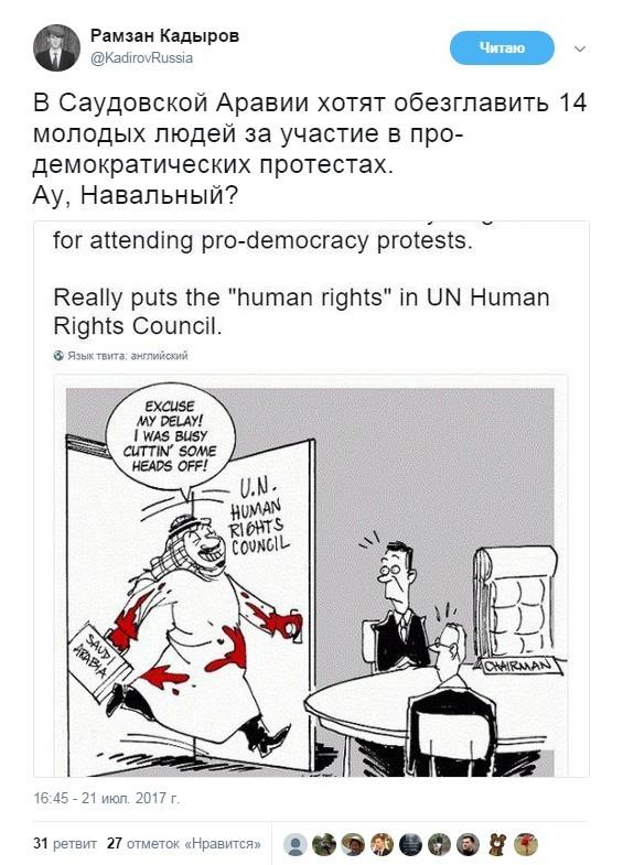 В Саудовской Аравии собираются обезглавить и распять участника акций протеста Политика, Саудовская Аравия, Алексей Навальный, митинг, убить нафиг