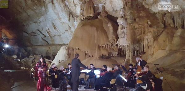 ВПЕРВЫЕ за 20-ти летнюю историю... пещера, мрамор, Музыка, концерт