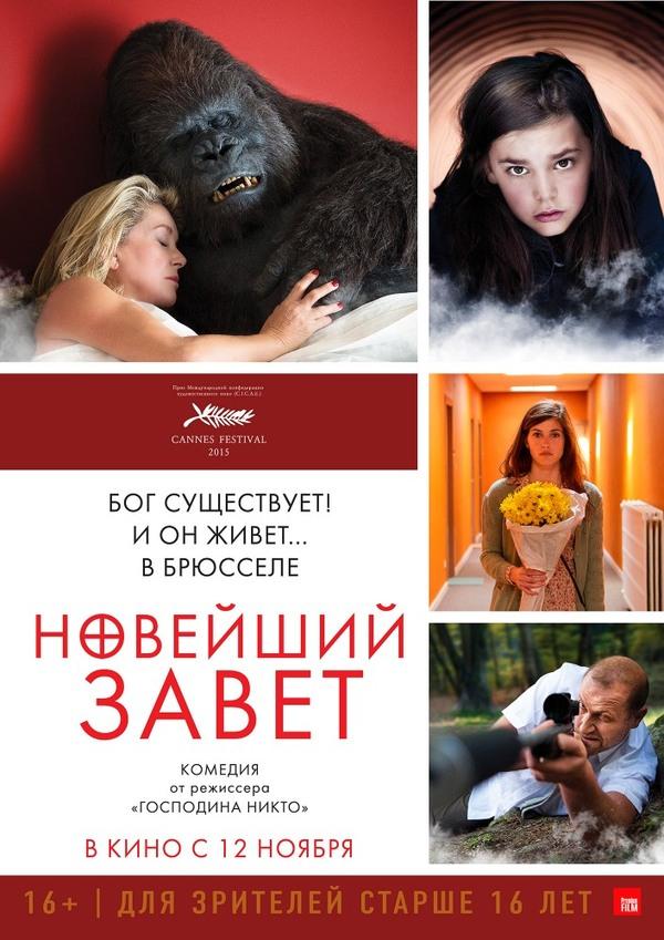 napevaya-porno-komediya-negri-porno-zhenskiy-orgazm