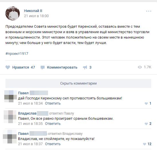 """Своя """"Игра престолов""""...."""