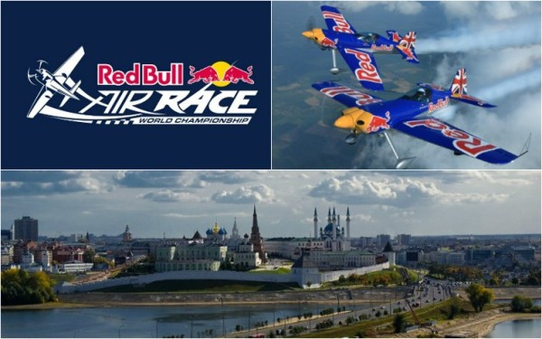 Red Bull Air Race в казани...или когда всё сделано ради денег Red Bull air race, Шоу, Организаторы, Уг, Длиннопост
