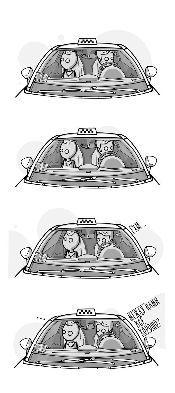 Ого! Да это же Убер! Комиксы, only1way2escape, Такси, uber, водитель, приложение, конкуренция, длиннопост