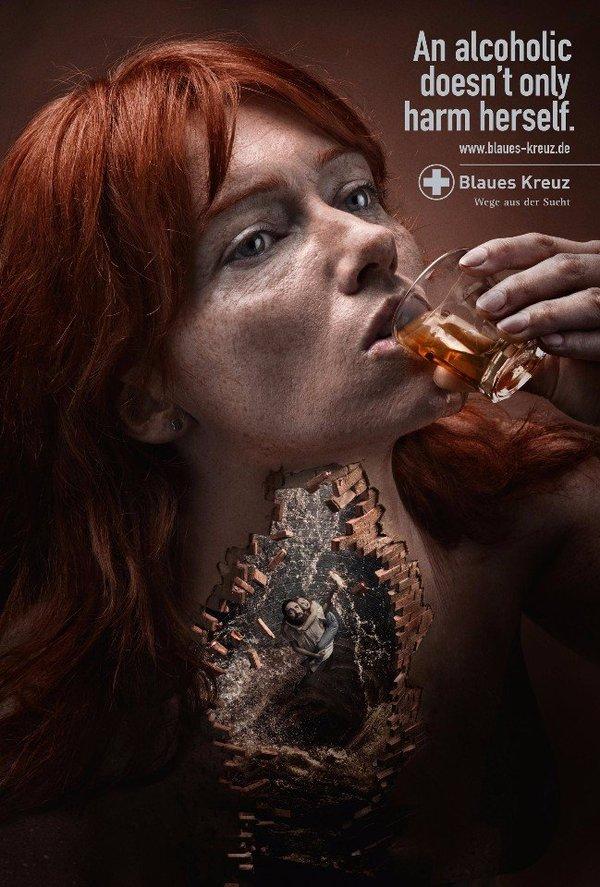 """""""Алкоголик вредит не только себе"""" Алкоголик, социальная реклама, длиннопост"""
