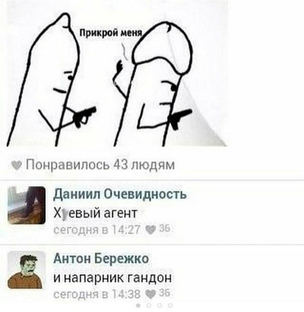 Агенты