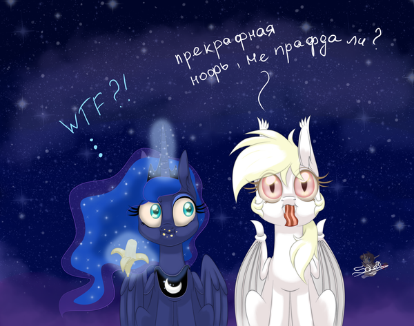 Бекон всё делает лучше my little pony, princess luna, Original Character, бекон