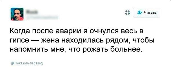 Еще бы)