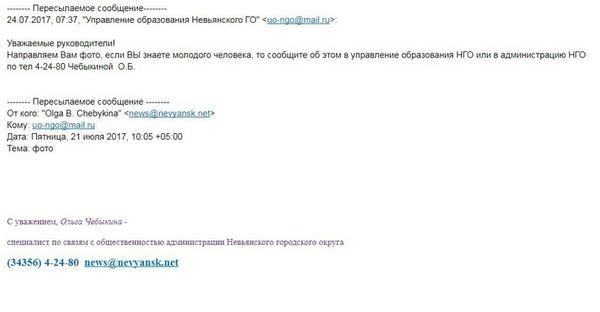 Проверим качество дорог в Невьянске? Невьянск, Ремонт дорог, Коррупция, Прокуратура, Проверка, Длиннопост, Политика