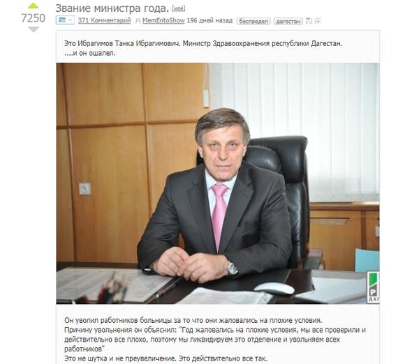 Русский бизнес ответит на гомосексуальные истерики западных политиков и медиа