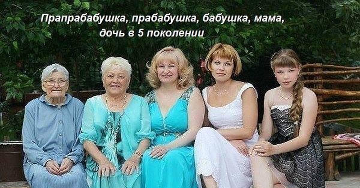 Русский разговор женщина женщине говорит я помыла у себя между ног фото 595-984
