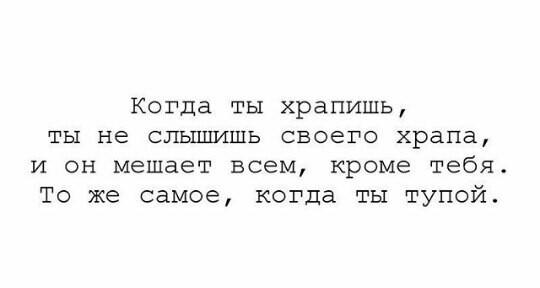"""Кремлевские призраки, отмена приговора Януковичу, лунные амбиции России. Свежие ФОТОжабы от """"Цензор.НЕТ"""" - Цензор.НЕТ 615"""