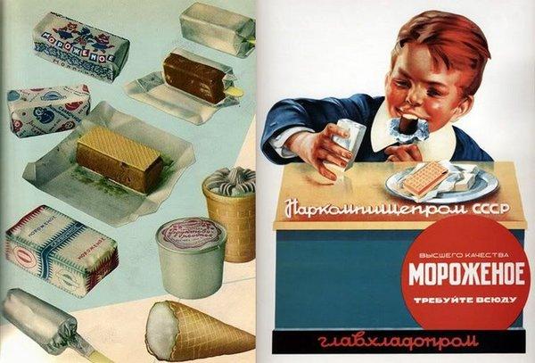 КАК сделать ТО САМОЕ МОРОЖЕННОЕ (как в детстве)...а не попытки... Рецепт, Истории, Моё, Мороженое, СССР, Длиннопост