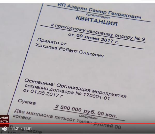 Свадьба Хахалевой хахалева, свадьба, КОРРУПЦИЯ, длиннопост, видео