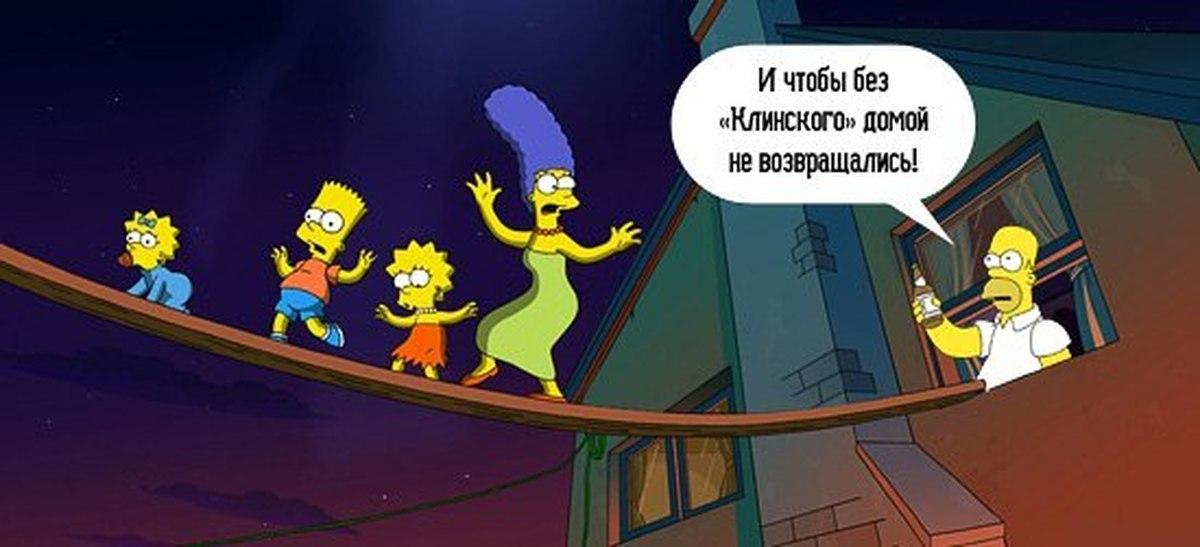 Симпсоны смешные картинки с надписями до слез, свадьбой сына