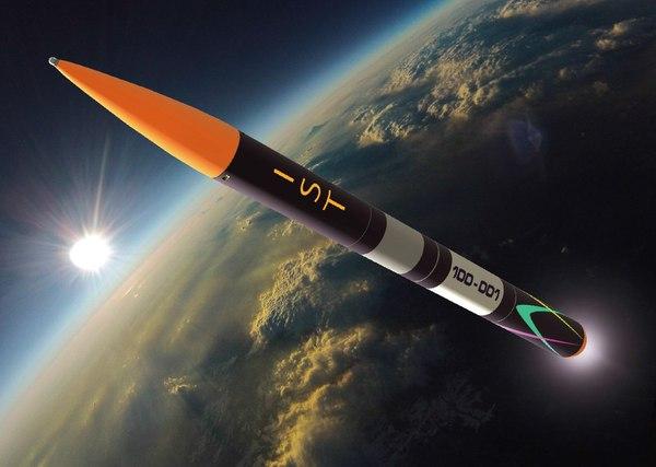 Запуск первой японской частной ракеты завершился неудачно Ракета, запуск, япония, Космонавтика, видео, длиннопост