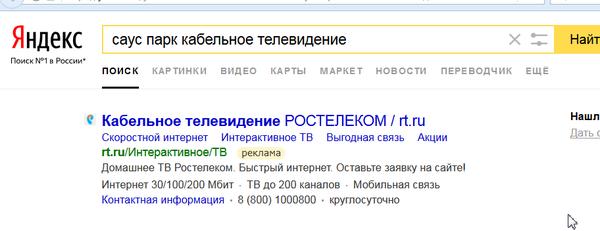 Не прекращаю удивляться росту иронии в интернете)