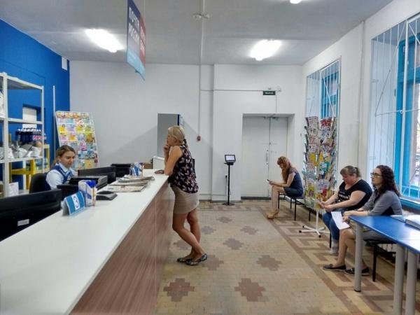 В омской Лукьяновке после ремонта открылось отделение Почты России. Почта России, почта, ремонт, омск, скорость, длиннопост