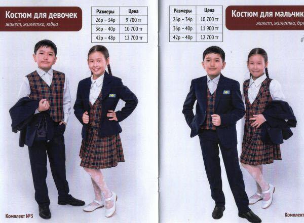 Учетиниса с школникам эиротика фото 361-328