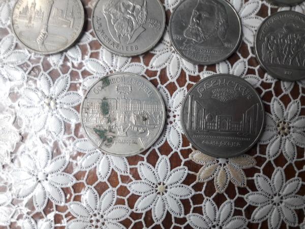 Находка монета, нумизматика, ссср
