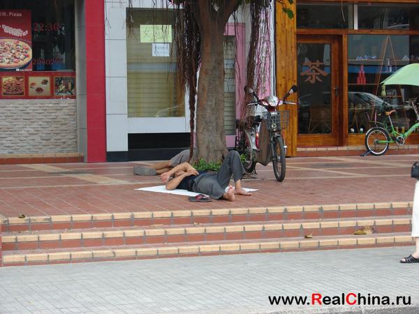 Спящие в Китае Китай, китайцы, сон, не мое, текст, длиннопост, репост, традиции