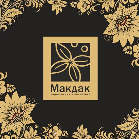 10 странных логотипов из Челябинской области логотип, Челябинская область, Челябинск, Дизайнер, длиннопост