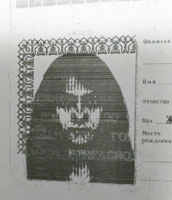 Сделал ксерокс паспорта жены... фотография, паспорт, ксерокопия паспорта
