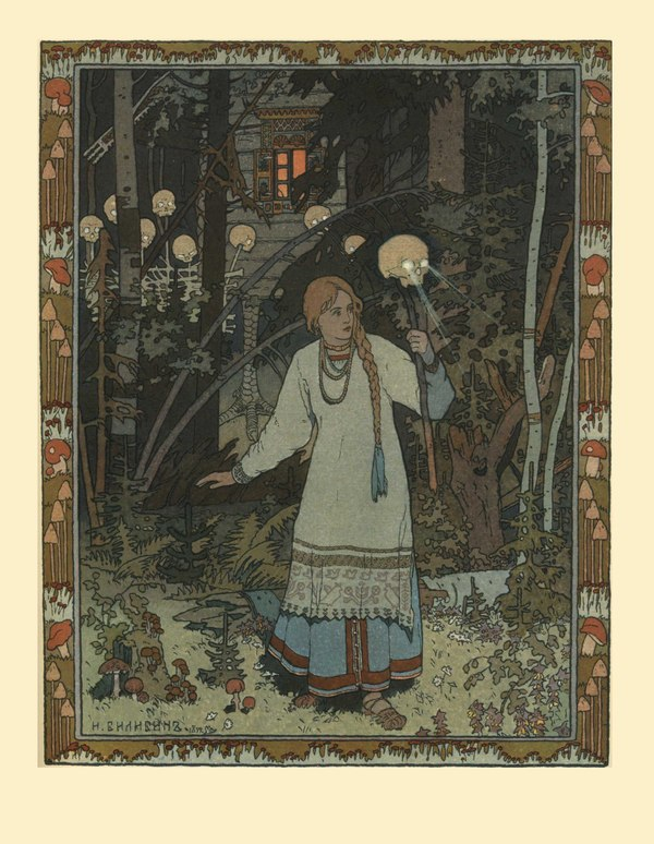 """Иван Билибин. Иллюстрация к сказке """"Василиса Прекрасная"""", 1900 год."""