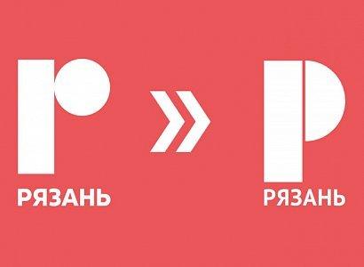 Рязанская студия предложила «редизайн» логотипа города Рязань, дизайн, Хуйдожества, логотип