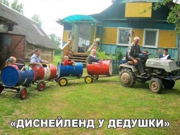 Диснейленд Бабушки и дедушки, Диснейленд, дети, паровоз