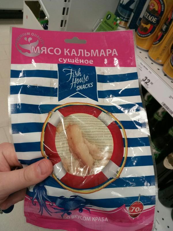 Чего только не придумают Магазин, сушеные кальмары, необычное