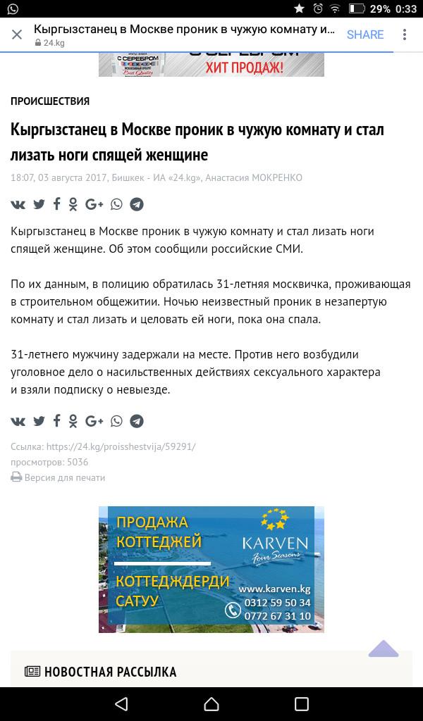 polizal-spyashey-russkoy-zhenshine-trogat-popku-devushke