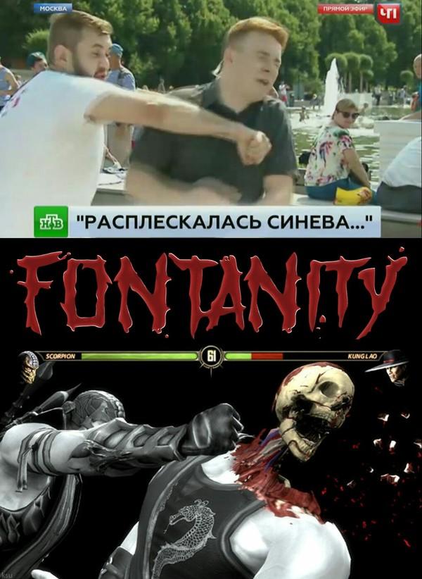 В связи с недавними событиями НТВ, день ВДВ, вдв, журналисты, Mortal kombat, Fatality